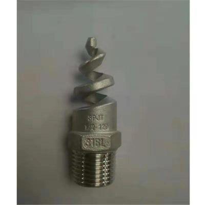 3/8工业除尘螺旋喷头 不锈钢螺旋喷嘴 防堵塞耐腐蚀4分6分等各种型号 品牌华庆