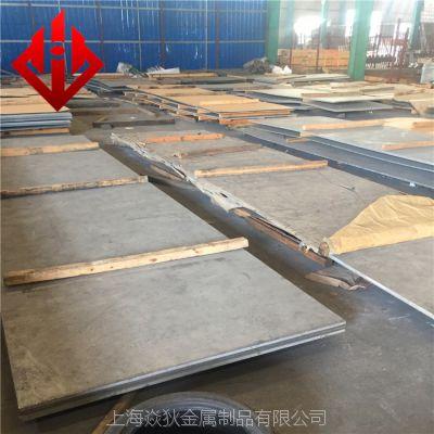 Inconel 718高温合金板、Inconel 718高温合金棒、管可加工定制