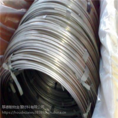 引进德国DIN进口X5crNi18.9不锈钢板卷五金制造材料规格齐耐腐蚀批发零售