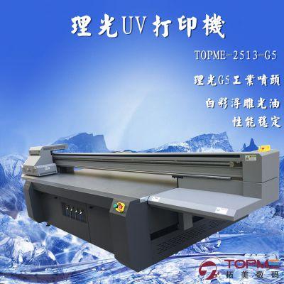 电器面板uv打印机 高性能塑料面板打印机