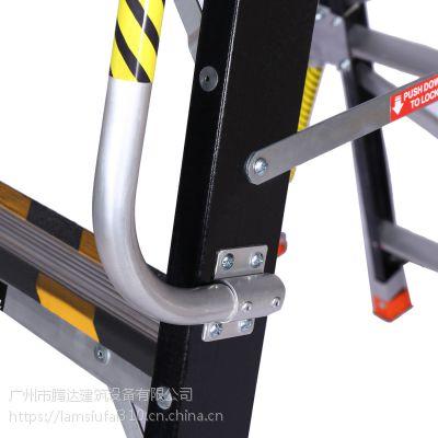 广州腾达梯博士供应PL-SFY绝缘平台梯,专业电力检修玻璃纤维平台梯