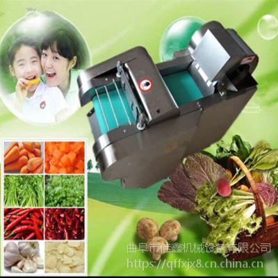 佳鑫学校食堂专用不锈钢30小型切菜机 商用全自动切片切丝机 不锈钢胡萝卜切丁机 厂家视频