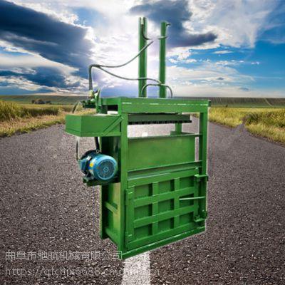 驰航布匹单杠30吨液压打包机 新型废纸打包机 废旧衣服压包机