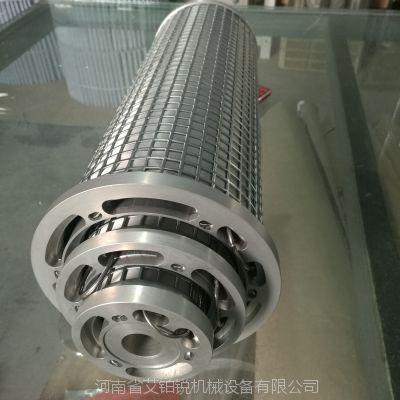 电厂钢厂专用 三并联滤芯 SLQ0.5*25 艾铂锐厂家供应