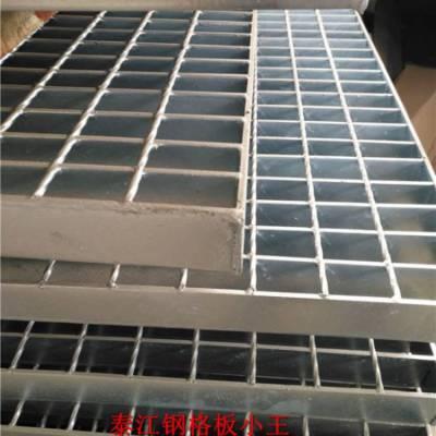 热镀锌格栅盖板用途/热镀锌格栅盖板生产厂家/河北泰江
