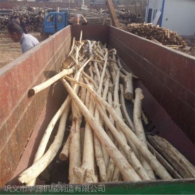华源木材剥皮机设备一流的技术|新型 树木去皮机