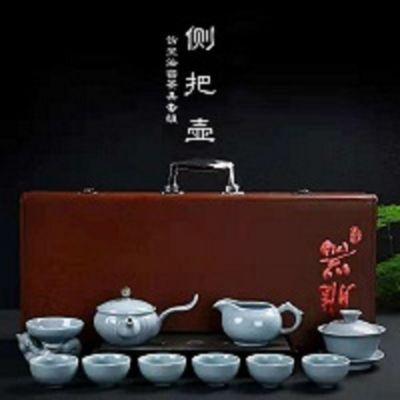 汝窑陶瓷茶具套装 办公室侧把壶功夫陶瓷茶具