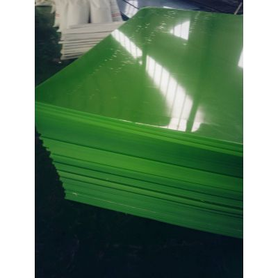 厂价供应彩色PE板聚乙烯板超高分子量聚乙烯板