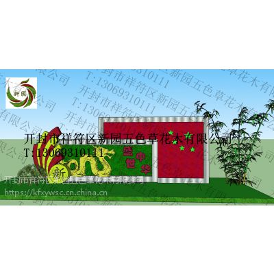新园五色草观叶立体造型-盛世中华造型设计图