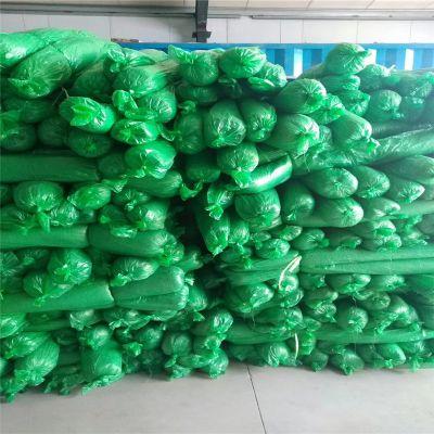 绿色防尘网 盖土网厂家 土方覆盖网