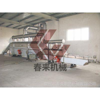 鸡精生产线 鸡精专用流化床流化床干燥机设备 流化床