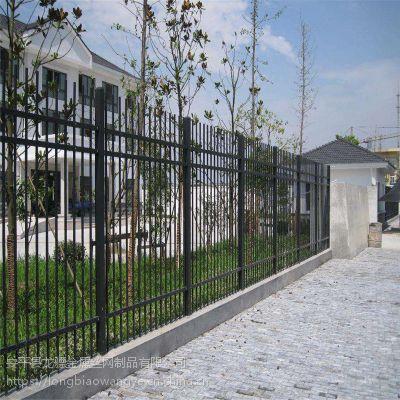 别墅区围墙栅栏 场地隔离栏杆 工业园外墙栏杆