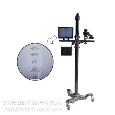 泰安德图DTD-02玻璃温度计读数装置