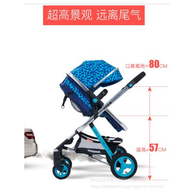 贝之星婴儿推车厂家直销高景观避震童车可坐可躺H5005铝合金车架