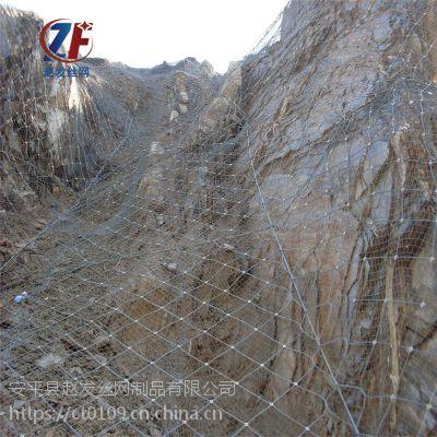山坡防护网厂家.山体钢丝绳网.山坡防护网价格