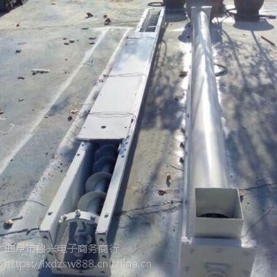 长治不锈钢刮板机 轴承密封链式输送机