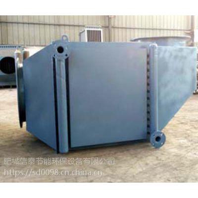 锅炉节能器烟气余热回收装置