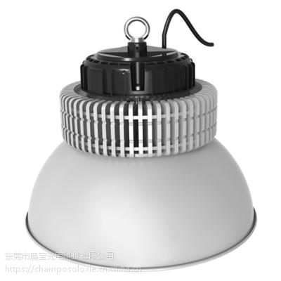 LED工矿筒灯