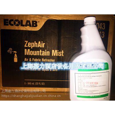 ECOLAB艺康 强力异味去除剂