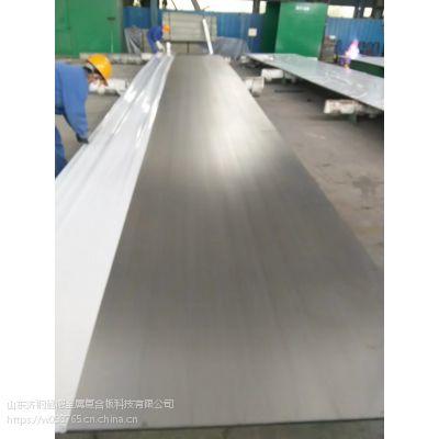 金属复合板.不锈钢复合板
