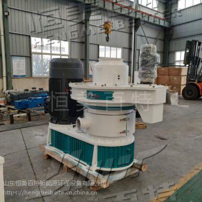 锯末颗粒机选购的基本原理 木屑颗粒机生产线配置 秸秆颗粒机厂家