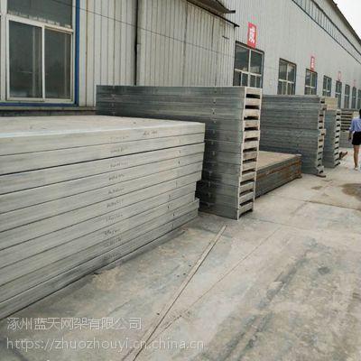 江苏扬州钢框轻型屋面板19CJ18/09CG11厂家 一件也是批发价