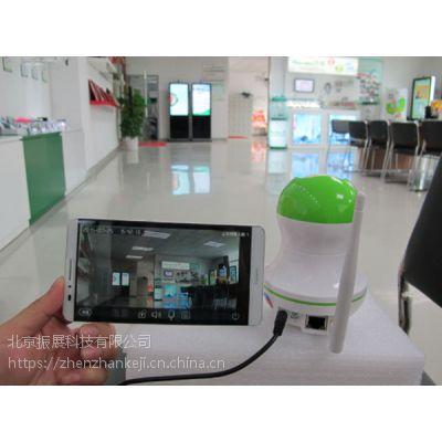 北京上门安装手机监控业务电话