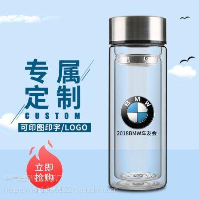 双层玻璃杯定制水杯广告杯印字批发活动赠礼品茶杯子订制定做logo