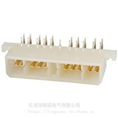 国产 171367-1 ,朗森 50060-21AW-1 21P汽车连接器 接插件 针座