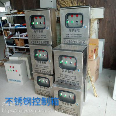 全自动化养猪清洁设备 自动化刮粪机设备 海宇供应