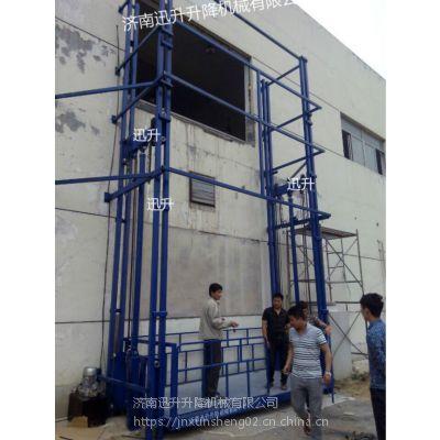 9米升降货梯(机动灵活)11米液压货梯(整机高端)13米简易货梯(耐用长久)
