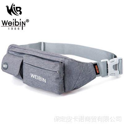 威斌厂家批发定制新款运动胸包休闲包男女士多功能户外腰包1205