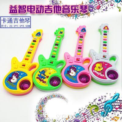 儿童卡通音乐琴 电子吉他琴系列 婴幼儿早教益智创意玩具厂家批发