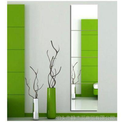 镜子舞蹈室家用粘贴墙上全身拼接玻璃健身房跳舞墙面穿衣服的