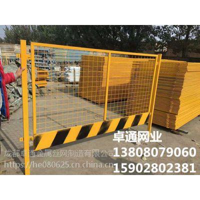 眉山基坑护栏网,眉山基坑临边防护,眉山基坑防护栏