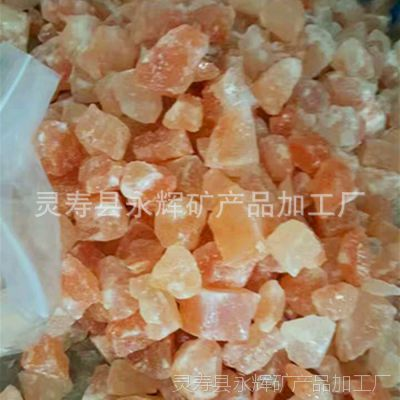 汗蒸房用水晶盐块批发 碎盐块 DIY盐灯 盐屋材料 盐池 喜马拉雅