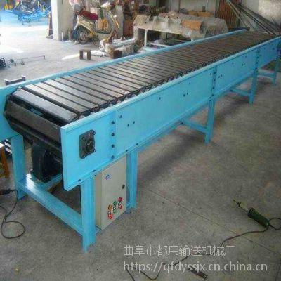 板链输送机新型厂家 家电生产线链板运输机