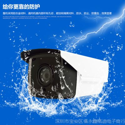 跨境货源户外防水监控枪机 手机远程无线WiFi1080P高清夜视摄像头