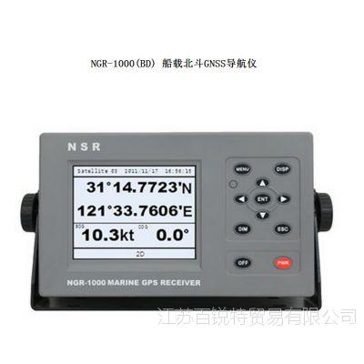 NGR-1000船用北斗导航仪一体机 船载北斗GNSS导航仪 CCS认证