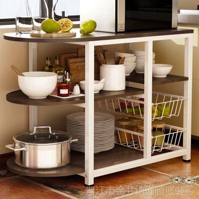 简易厨房置物架落地多层收纳架家用微波炉架子切菜桌储物架操作台