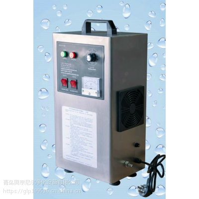 供应小型臭氧发生器价格