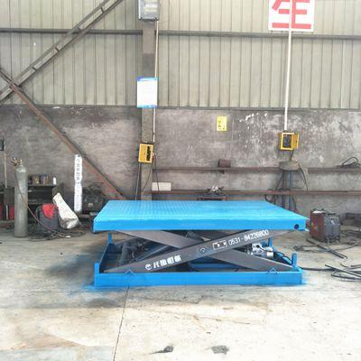 大连厂家定做固定式升降平台 剪叉式举升机 电动液压升降简易货梯