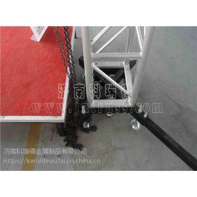 铝合金桁架舞台灯光架婚庆圆形拱门架子truss龙门架铝板400南京厂