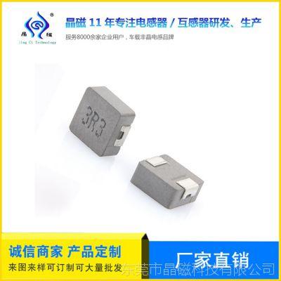 厂家供应贴片电感7.3*7.3 一体成型1040-4R7 屏蔽大功率大电流