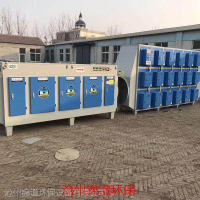 选择优质光氧催化废气处理设备就来(河北沧州锦澄)立足精专 品质卓善