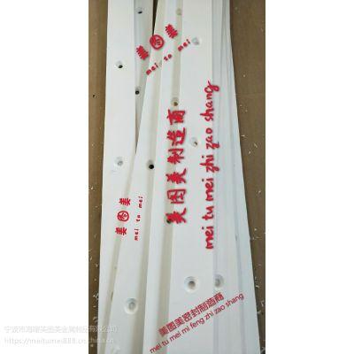 平价出售四氟垫片-聚四氟乙烯垫片,生产制造厂家-美图美
