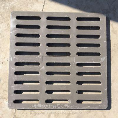 河北厂家直销 复合树脂雨水篦子 500*500 排水沟盖板