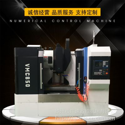 广速XH7132数控铣床加工中心厂家直销 质量保证 品牌信得过