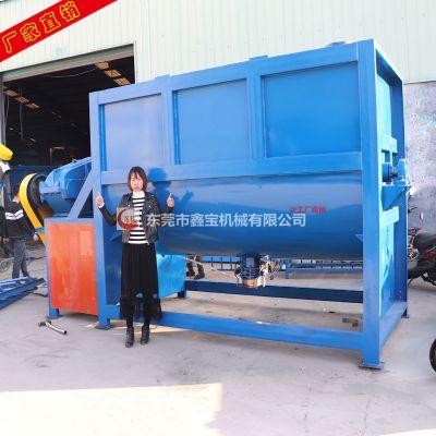 5吨10立方粉末搅拌机 瓷砖粉搅拌机 工业搅拌机节能环保混合设备
