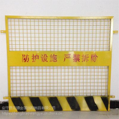 地铁施工护栏 施工道路安全防护栏 社区建设围栏